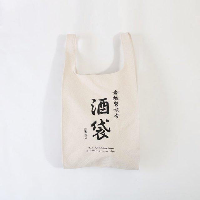 【2020A/W】【20/80 トウェンティーエイティー】SAKABUKURO CANVAS #8 GROCERY BAG M