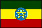 エチオピア産