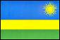 ルワンダ産