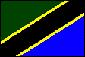 タンザニア産