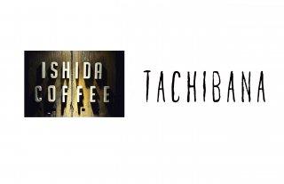オリジナルブレンド 橘 Tachibana/200g