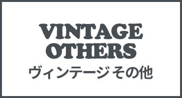 Vintage Others