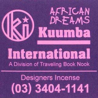 KUUMBA AFRICAN DREAMS