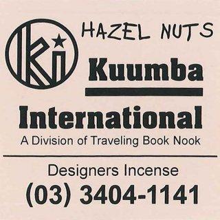 KUUMBA HAZEL NUTS