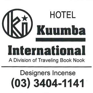 KUUMBA HOTEL