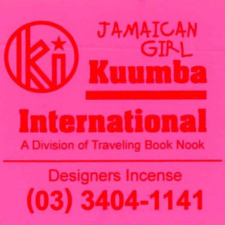 KUUMBA JAMAICAN GIRL