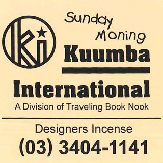 KUUMBA SUNDAY MORNING
