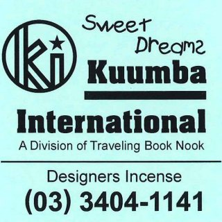 KUUMBA SWEET DREAMS