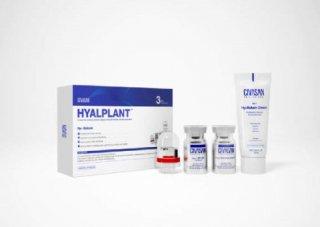 【正規品】シバサン ヒアルプラント Hy + バルサムキット(幹細胞入り) Civasan  HYALPLANT Hy + Balsam