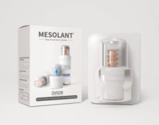 シバサン メゾラント 0.25mm Civasan Mesolant 0.25mm