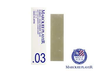 MARQUEE PLAYER RUBBER+SOLE ERASER No.03<BR>マーキープレイヤー ラバーソールイレイザー 消しゴム