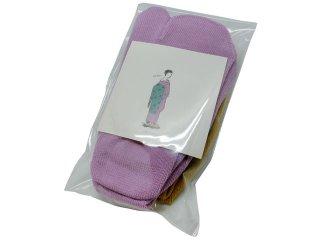 TABIBITO 足袋フットカバー ソックス 2Pセット VIOLET/MUSTARD 足袋バレエ 足袋パンプス マルジェラ足袋 日本製