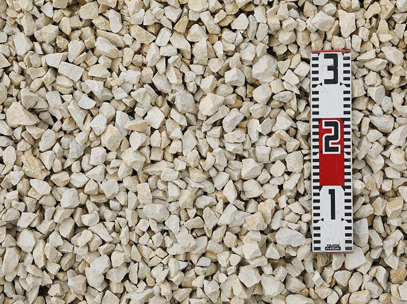 クリームクラッシュ(20-40mm)
