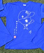 <img class='new_mark_img1' src='//img.shop-pro.jp/img/new/icons26.gif' style='border:none;display:inline;margin:0px;padding:0px;width:auto;' />■横浜ベイスターズ6/4配布 マリンくんTシャツ 井納画伯ver.