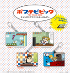 <img class='new_mark_img1' src='//img.shop-pro.jp/img/new/icons15.gif' style='border:none;display:inline;margin:0px;padding:0px;width:auto;' />【4月6日発売予定】ポプテピピック <br />チェンジングアクリルキーホルダー【予約】