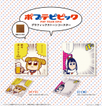 <img class='new_mark_img1' src='//img.shop-pro.jp/img/new/icons15.gif' style='border:none;display:inline;margin:0px;padding:0px;width:auto;' />【4月6日発売予定】ポプテピピック <br />グラフィックストーンコースター【予約】