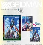 <img class='new_mark_img1' src='//img.shop-pro.jp/img/new/icons15.gif' style='border:none;display:inline;margin:0px;padding:0px;width:auto;' />【予約】SSSS.GRIDMAN<br />3Dアートコレクション【12/5発売予定】