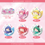 <img class='new_mark_img1' src='//img.shop-pro.jp/img/new/icons15.gif' style='border:none;display:inline;margin:0px;padding:0px;width:auto;' />キラッとプリ☆チャン<br />ごろはむ缶バッジ
