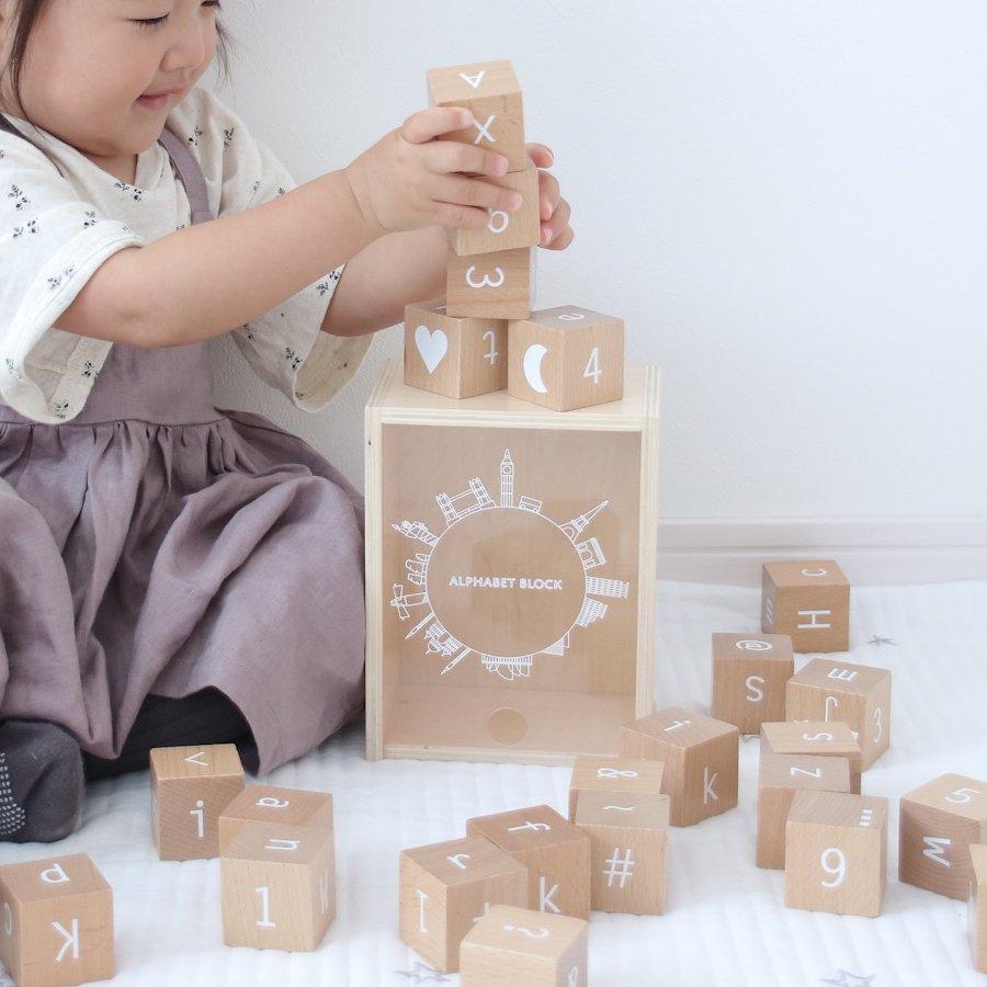 【送料無料】Alphabet Objet (アルファベットオブジェ)<BR>木製アルファベットブロック<BR>SNSやベビーアートなどの撮影に<BR>インテリアにメッセージを添えて♪