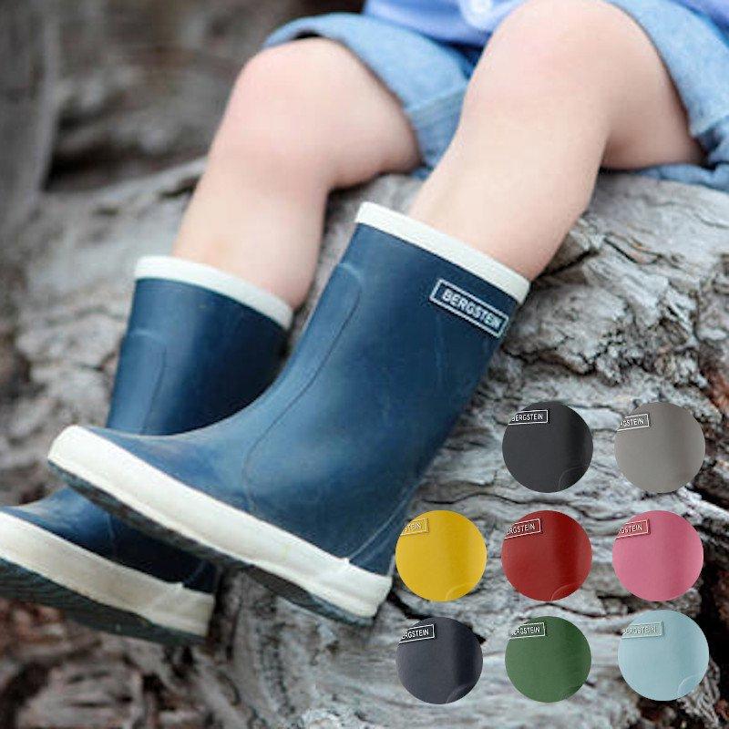 BERGSTEIN(ベルグステイン)<br>RAINBOOT<BR>子供用レインブーツ 長靴<BR>12.0cm-20.0cm