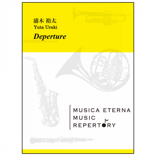 [吹奏楽]Departure