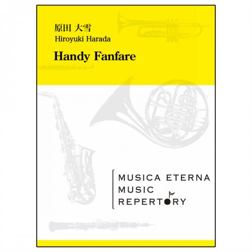 [吹奏楽]Handy Fanfare