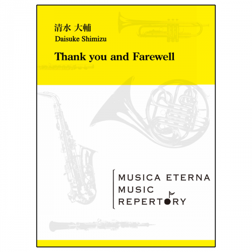 [吹奏楽]Thank you and Farewell image1