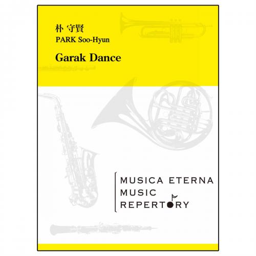 [吹奏楽]Garak Dance image1