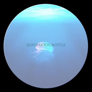 【12/3 23:59まで限定販売】スーパームーンボトル