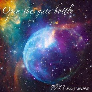 蟹座日食ブレンド〜Open the gate〜【7/13 11:11までの限定販売】