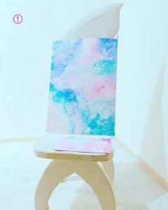 無限大∞覚醒アート  〜satomi's art〜