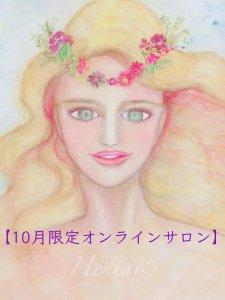 【1ヵ月限定】HENTAI集会所〜オンラインサロン〜