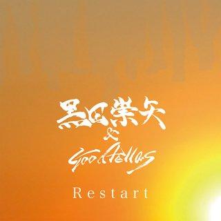 CD「Restart」