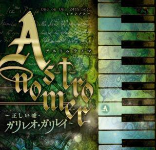 24th note「Astronomer〜正しい嘘・ガリレオガリレイ〜」DVD
