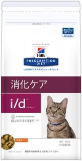 猫用:i/d 500g