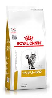 猫用:ユリナリーS/O 2kg