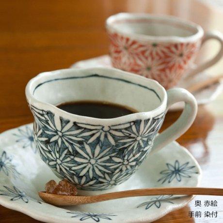 花文コーヒーC&S(染付・赤絵)