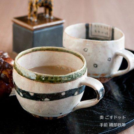 丸マグ(織部鉄帯・ごすドット)