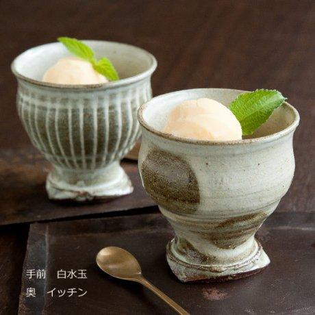 立湯呑(白水玉・イッチン)