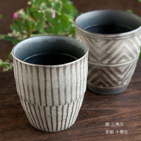 白金彩焼酎カップ(十草文・三角文)