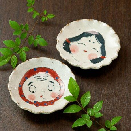豆皿(おかめ・ひょっとこ)