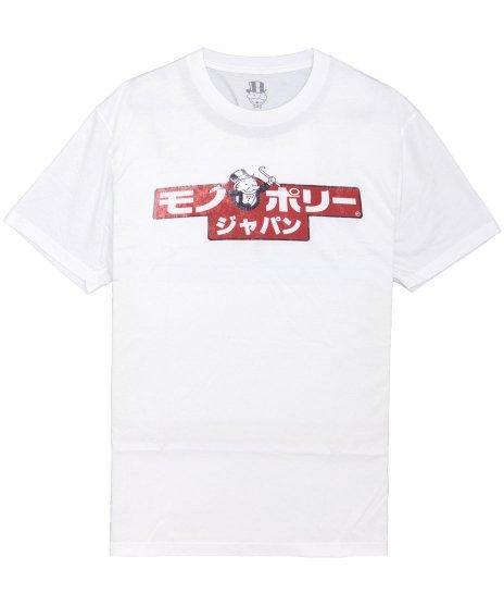 モノポリー ゲームTシャツ ジャパンバージョンロゴ