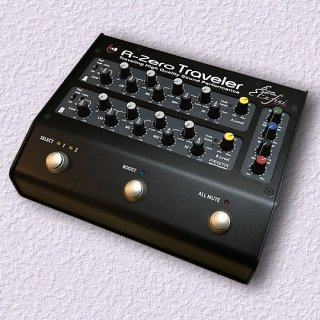 Additional 5 Band Equalizer Unit<br>TravelerPENTA