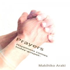 Prayers+Happiness comes today-gospel-