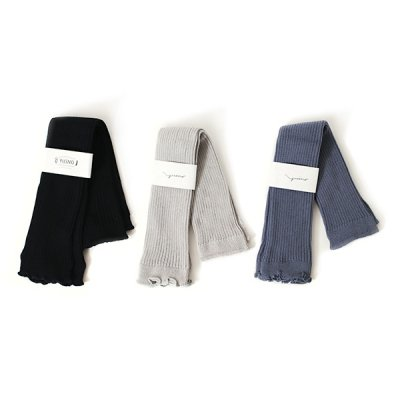 RIN Cotton Leg Warmers -YUiNO-