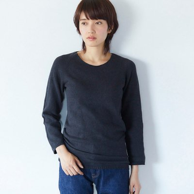 Organic Cotton Knit Wear  -YUiNO-