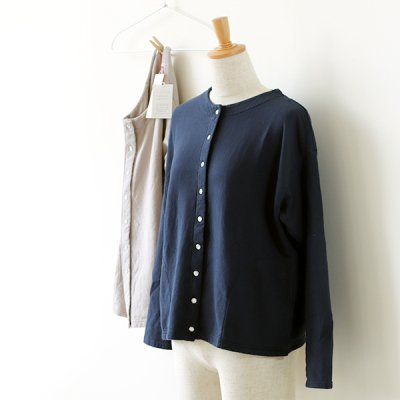 Snap Button Cardigan -FABRIQUE en planete terre-