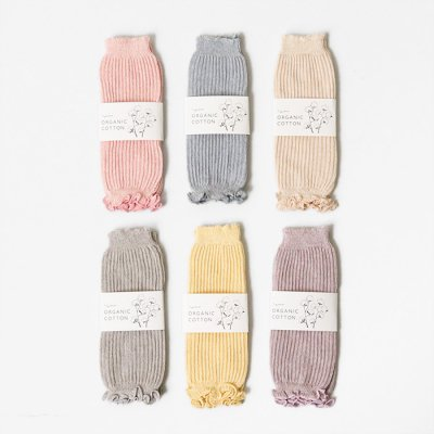 Organic cotton botanical dye Leg Warmers for Baby YUiNO