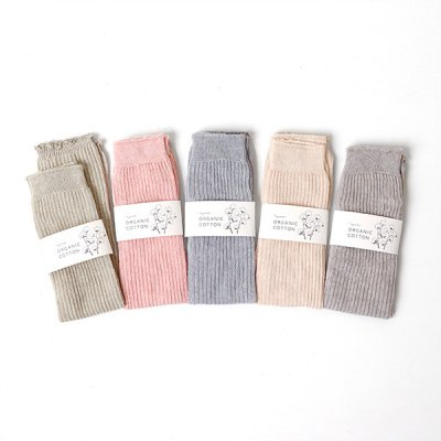 Organic cotton botanical dye Leg Warmers YUiNO