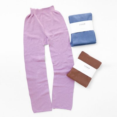 Organic Cotton Room Pants -YUiNO-